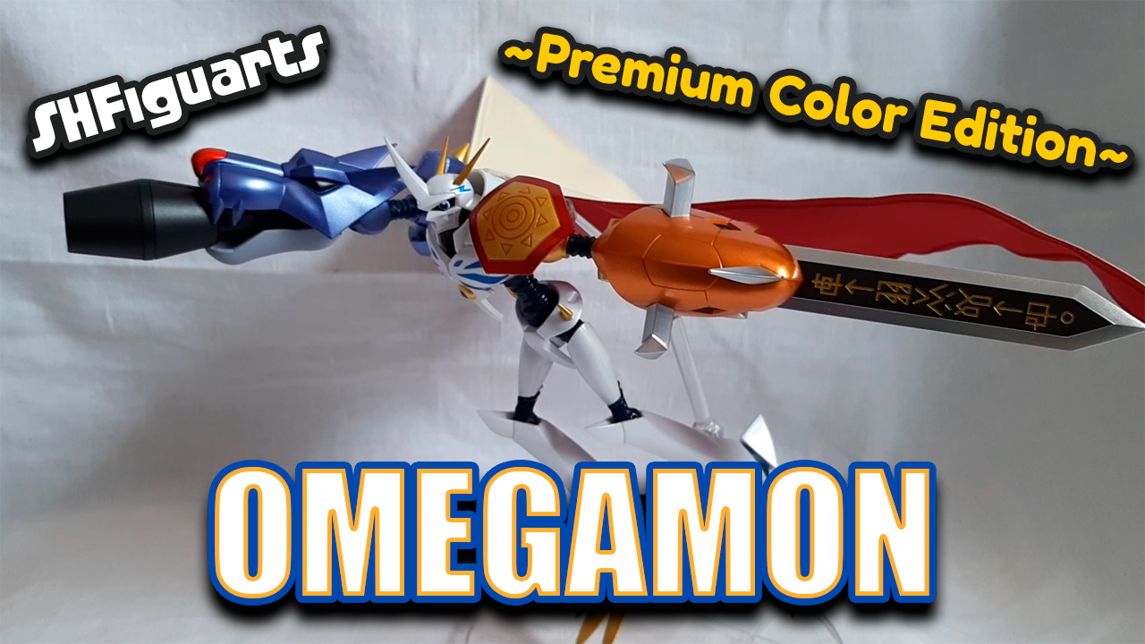 Crítica Omegamon SHFiguarts -Premium Color Edition-